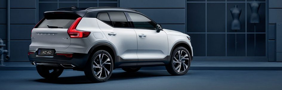 2021 Volvo XC40 Overview in Mobile, AL